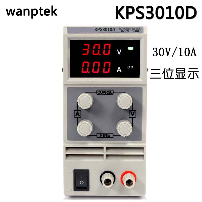 KPS3010D Mini LED Digital Adjustable DC Power Supply ,0~30V 0~10A ,110V-220V, Switching Power Supply 0.1V/0.01A cps 3010ii 0 30v 0 10a low power digital adjustable dc power supply cps3010 switching power supply
