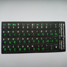 50pcs Russian Green Letters Alphabet Learning Keyboard Sticker For Laptop/Desktop Computer Keyboard 10 inch Or Above Tablet PC