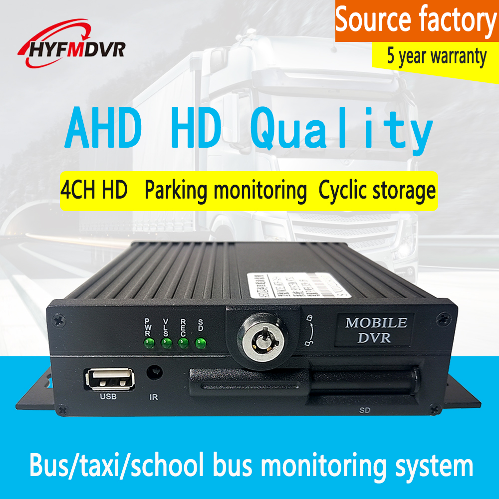 PAL / NTSC video can be superimposed with date clock, car number, speed, brake, alarm signal MDVR taxi / school bus / train