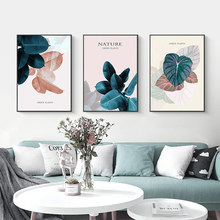 Posters and Prints Abstract Watercolor Leaves Canvas Paintings Print Nordic Pictures for Living Room Home Decoration Plant Wall