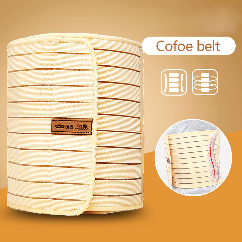Cofoe Waist Belt Back Brace Lumbar Support Medical Adjustable Corset Bone Care Pain Relief Posture Corrector Warmth Breathable