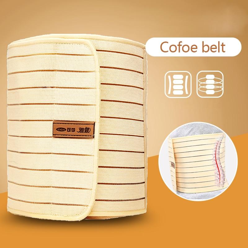 Cofoe Waist Belt Back Brace Lumbar Support Medical Adjustable Corset Bone Care Pain Relief Posture Corrector Warmth Breathable