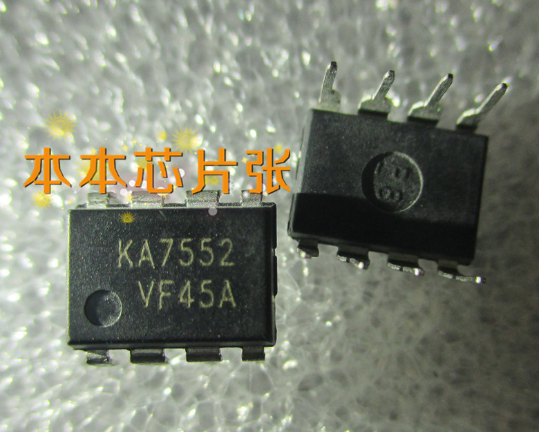 10pcs/lot KA7552A KA7552 DIP-8