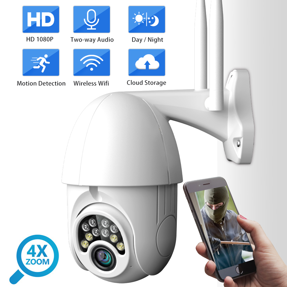 SDETER 1080P PTZ IP Camera Outdoor Speed Dome Wireless Security WIFI Camera Exterior Pan Tilt Zoom