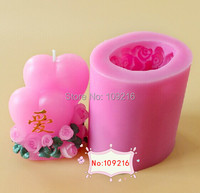 Wholesale 1pcs new 8 6 2 4 5cm 3d double love lz0137 silicone handmade candle mold.jpg 200x200