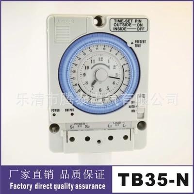 Werkzeuge SchöN Zeit Schalter Zeit Schalter Tb35-n Tb-35 Tb353 Tb-35n Tb35 äSthetisches Aussehen Timer