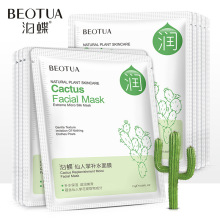 BEOTUA Facial Mask Cartoon Face Mask Deep Nourish Brighten Moisturizing Facial Mask Hyaluronic Acid Beauty Skin Care Sheet Mask