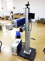 Online Flying Laser Marker 20w 30w Co2 fiber laser marking machine