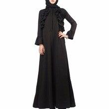 d84ce32b1cb Babalet Femmes Musulmanes Robe Dubai Nouvelle Longue Jupe de Dentelle Côté  Noir Robe Islamique Arabe Abaya Simple À Manches Long.