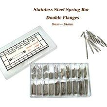 300 шт двойные фланцы из нержавеющей стали, 8-28 мм, ремешок для часов, пружинные стержни, застежка-шпилька, инструмент для часовщика