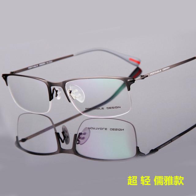 Designer de Óculos de Metal Quadro Miopia Ultra-leve dos homens Metade do Quadro Óptica Quadro Negócios Conforto Pode Montar Lentes de Prescrição 07