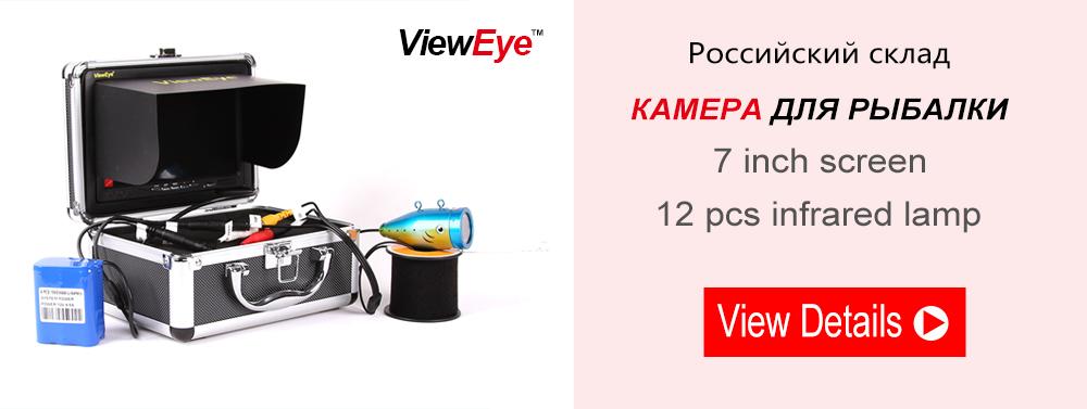 ViewEye_05