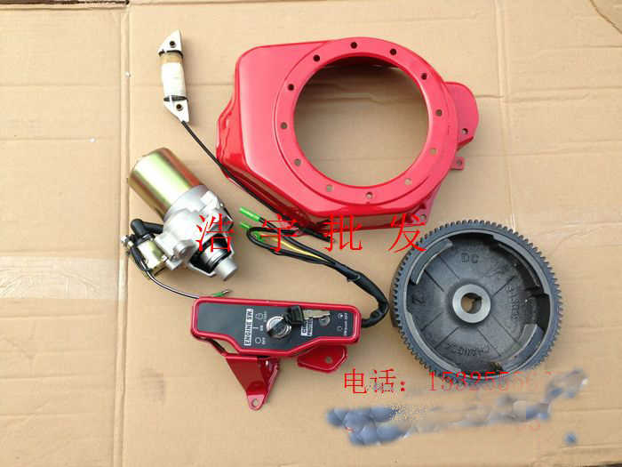 168F gasoline generator accessories 170F GX160 2KW-3KW electric start complete motor magnetic flywheel