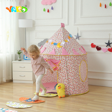 YARD Play Tent For Kids Princess Castle 125X105cm Pink Blue Portable Tipi PlayHouse Castle Tents Children Cubby Christams Gifts