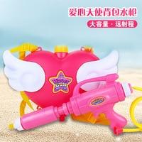 2017 New Pink love angel Backpack Nozzle girl toys Water Gun Toy Air Pressure Water Gun Summer Beach Toys Super Cartoon Design