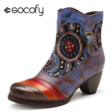 Socofy Vintage Bohemian Ankle Boots Women Shoes Genuine Leather Cowgirl Retro Printed Zip Block Heels Ladies Shoes Boats Mujer