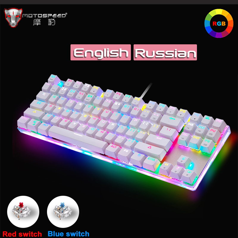 Original Motospeed K87S Wired Gaming Mechanical Keyboard Red/Blue Switch LED Backlight RGB Keyboard 87 Key for PC Computer gamer