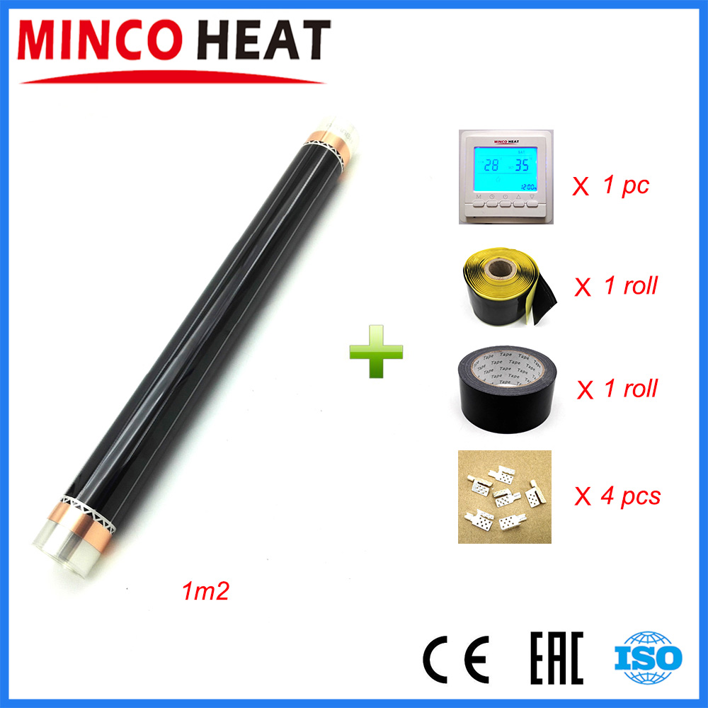 1 Square Meter Infrared Heating Film, AC220V Floor Heating Film 50cm X 2m, Room Heater Sets With Temperature Controller