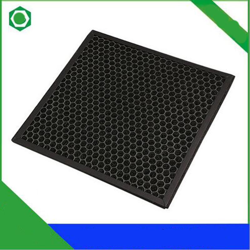 30.5*28.7*1cm Air Purifier Parts Activated Carbon Filter AC4123 for Philips AC4002 AC4004 AC4012 Air Purifier high efficient filter kits formaldehyde filter activated carbon filter hepa filter for ac4002 ac4004 ac4012 air purifier