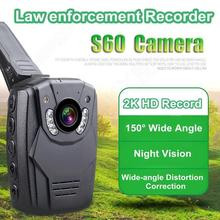 Free shipping!2K HD 1296p Video S60 Body Personal Security WaterProof  Police Camera Night Vision 6-hour Record 16GB 2.0 Screen