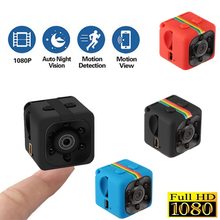 SQ11 HD 1080P 720P 480P Mini Camera Sensor Night Vision Camcorder Micro Video DVR DV Motion Recorder Support TF