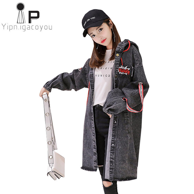 Autumn Long Windbreaker Jeans Jacket Women 2018 Korean Befree Big Size Fashion Denim Jacket Harajuku Hooded Casual Ladies Coats