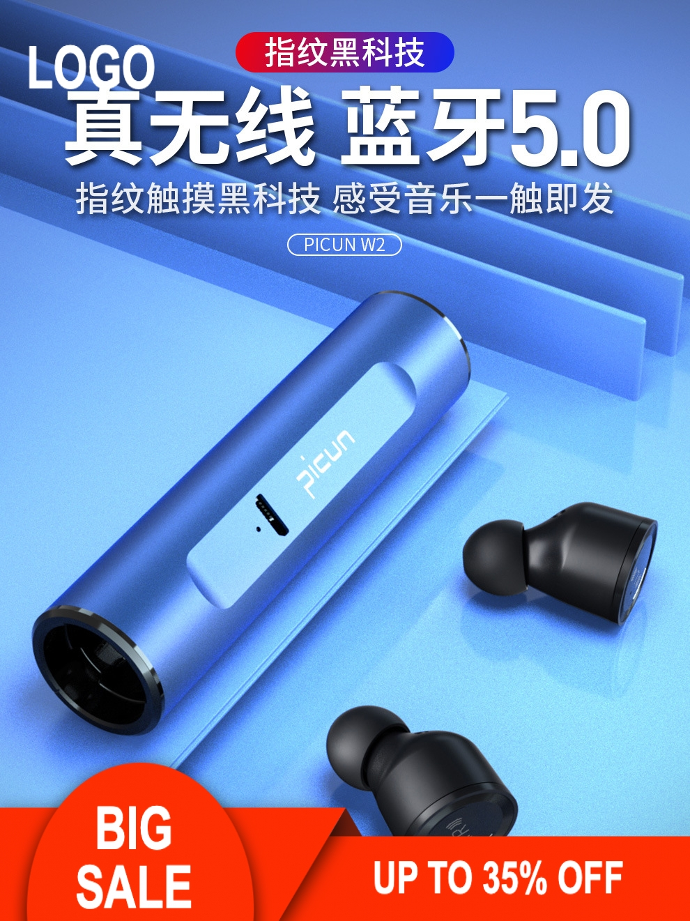 Genuine Picun W2 Wireless   Bluetooth Earphones Sports Bass Earphone Headset with Mic for iPhone Xiaomi Huawei PC MP3Genuine Picun W2 Wireless   Bluetooth Earphones Sports Bass Earphone Headset with Mic for iPhone Xiaomi Huawei PC MP3