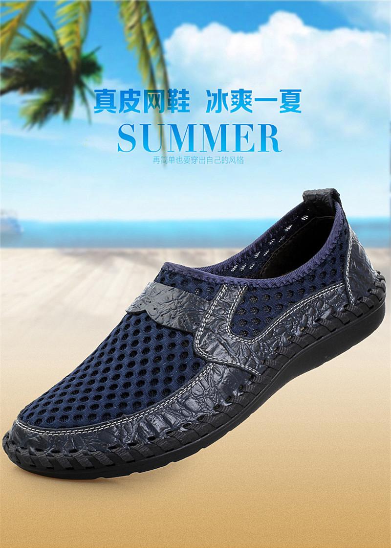 malla zapatos Tfsland nuevos 4