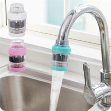 Household Medical Stone Magnet Water Purifier Filter Cleaner Cartridge Home Kitchen Faucet Tap For Kitchen Bathroom Kit Tool цена и фото