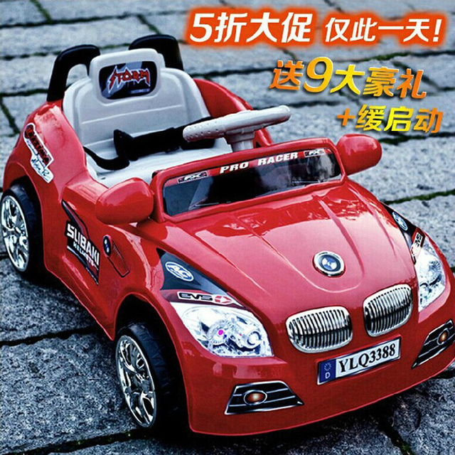The New For Bmw Electric Car Four Children Can Take Baby Stroller