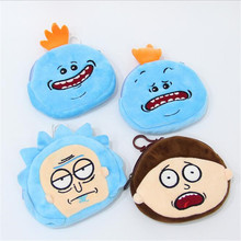 High Quality 14 CM Anime New Rick And Morty Plush Zero Wallet Toy Sanchez Doll Decoration