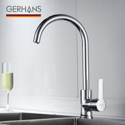 GERHANS Irismart Tall кухонный кран Горячий Холодный бар хромированный водопроводный кран современный латунный Смеситель для раковины для кухни K14084