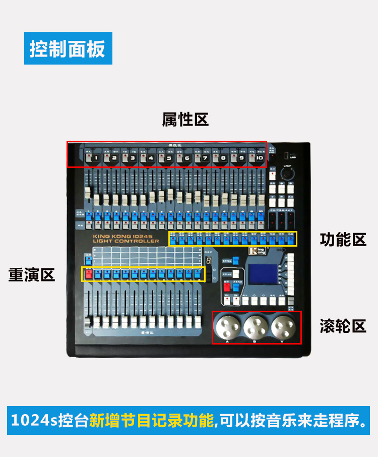 Stage Light Equipment DMX 1024 intelligent Lighting Controller Stage Light Consol for Moving Head dhl free shipping sunlite suite1024 dmx controller 1024 ch easy show lighting effect stage equipment dmx color changing tool