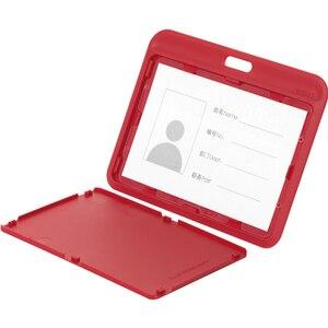 Image 5 - 12pcs/lot UHOO 6633 6634 Quality Name Badge Holder ID Card Cover Identity Card Holder Badges with Neck Lanyard wholesale