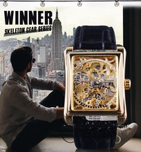 Retro Casual Series Rectangle Dial Design Golden Pattern Skeleton Watch