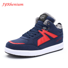 JYRhenium 2017 New Winter and Spring Running Shoes for Men/Women Althetic Sneakers Men/Women Sport Shoes Free Shipping