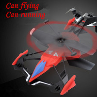 1PC 2CH Electric Indoor Mini RC Aircraft RC Airplane Kids Child Toy Gifts Flying Toys Drone