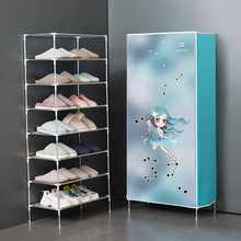 Fashion 8 Layers Storage Shoes Rack Easy Assembly HD Printing Nonwoven Dustproof Shoe Cabinet Home Organizer Space Saver