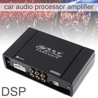 31 Bands 4 x 60W Bluetooth WIFI Car Digital Audio Processor DSP Amplifier Support Computer Phone EQ High Precision Tuning
