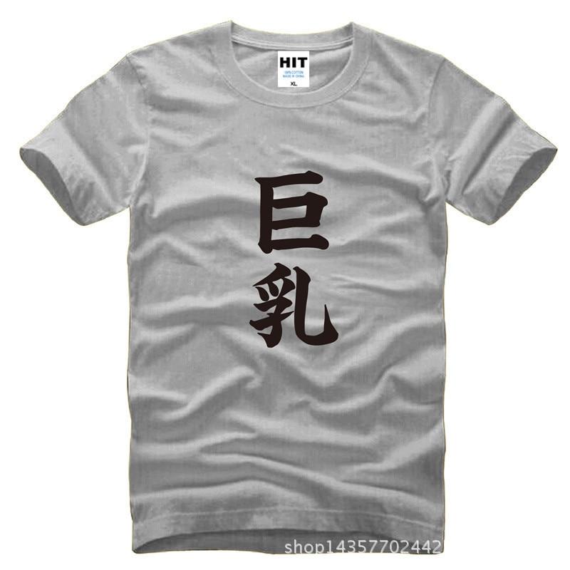 일본의 애니메이션 캐릭터 성격 lovelive Mens Men T 셔츠 Tshirt Fashion 2015 T- 셔츠 Tee Camisetas Hombre