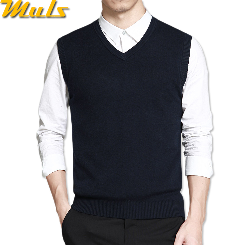 Mens Dark Brown Sweater Vest Baggage Clothing