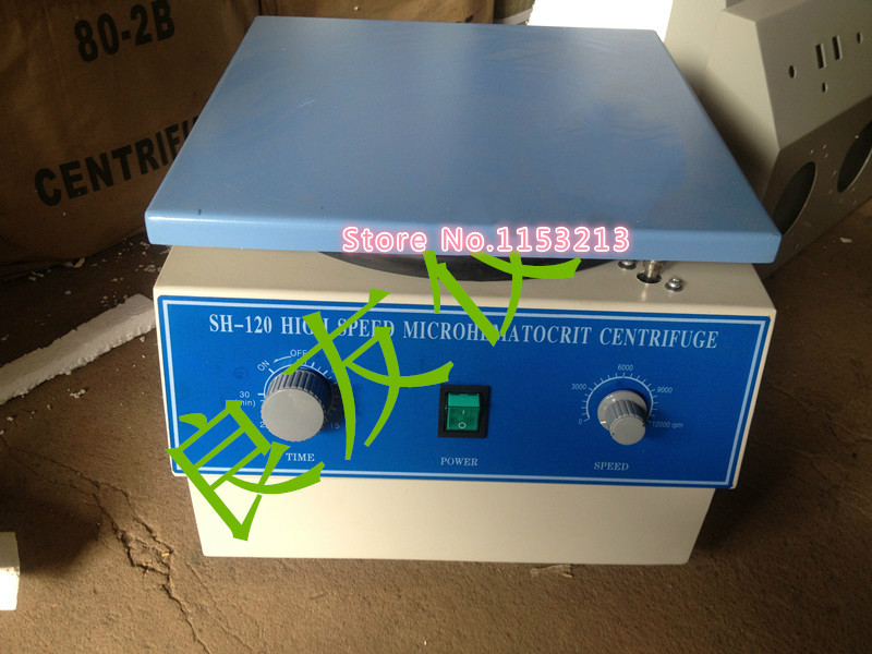 SH-120 Pointer type blood centrifuge laboratory lab Hematocrit Clinical PRP treatment Constant velocity clinical centrifuge high quantity medicine detection type blood and marrow test slides