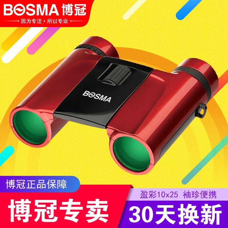 Free Shipping BOSMA 10*25 binocular telescope mini portable binoculars for huntingFree Shipping BOSMA 10*25 binocular telescope mini portable binoculars for hunting