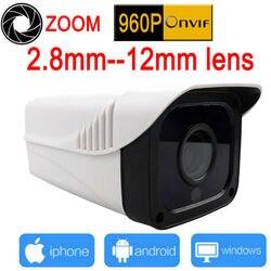960P aparat ip HD 1.3MP 4X Zoom HD lampa array wodoodporna Cctv bezpieczeństwa nadzoru domu P2p Ipcam kamera podczerwieni Onvif JIENU|waterproof cctv|ip cameraip camera 1.3mp -