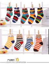 5 Pairs  Boy Autumn Winter Cartoon Socks Unisex Kids Children Girls Striped Cotton 1Y-12Y 6 7 10 12
