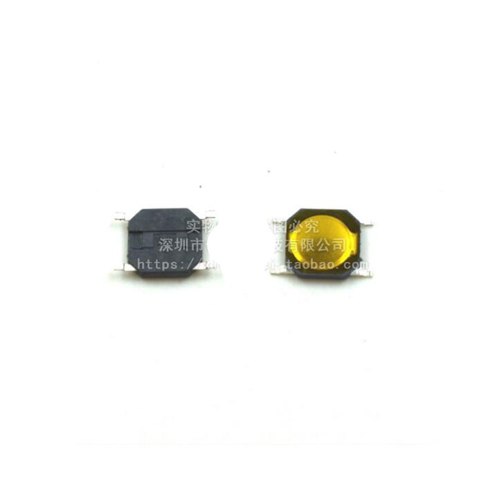 20pcs  4*4*0.8MM No Cover /4 Feet /Light Touch Micro Switch /Button Switch /Waterproof Copper Head Button