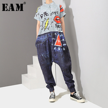 [EAM] 2020 New Spring Autumn High Waist Pocket Stitch Button Pattern Printed Loose Pants Women