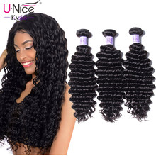 UNice Hair Kysiss Series 8A Brazilian Deep wave Virgin Hair 3 Bundles 12-26 Inch Unprocessed Human Hair Extension Bundles(China)