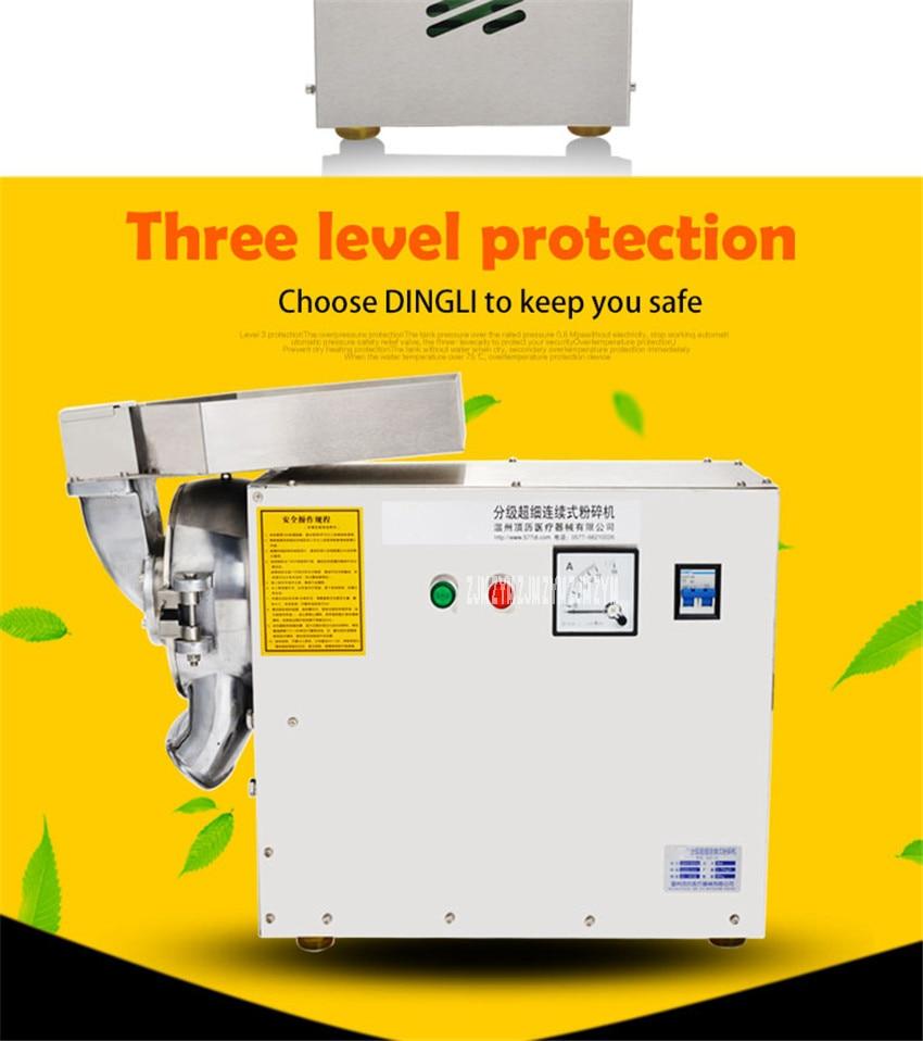 DLF-70 High efficient continuous grinding machine herbal grinder superfine power machine Stainless steel Material 5200r/min 8