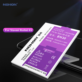Аккумулятор Nohon для телефона Xiaomi Redmi 4A